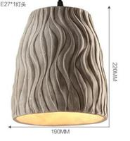 SN0020 Corrugated Lampshade Silicone mould silicone concrete molds lampshades for lamps DIY molds cement lamps silicone moulds