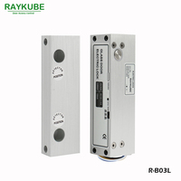 RAYKUBE Electric Bolt Lock For Frameless Galss Door Access Control System Using for Left Opening Door R-B03L