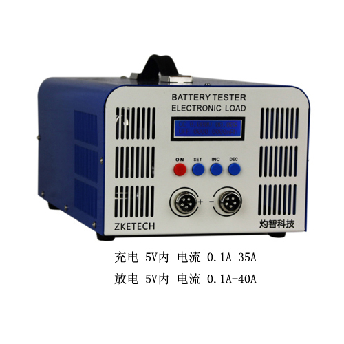 EBC A40L high current lithium iron lithium battery three yuan power battery capacity tester 40A charging and discharging