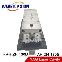 Один двойной лампы Лазерная полости AH ZH 130D AH ZH 130S отражатель полости длина 130 мм yag лазерной сварочный аппарат для резки