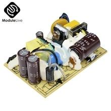 AC-DC, 12 В, 2 А, импульсный источник питания, модуль постоянного тока, регулятор напряжения, переключатель, схема, голая плата, монитор, светодиодный индикатор, 110 В, 220 В, SMPS