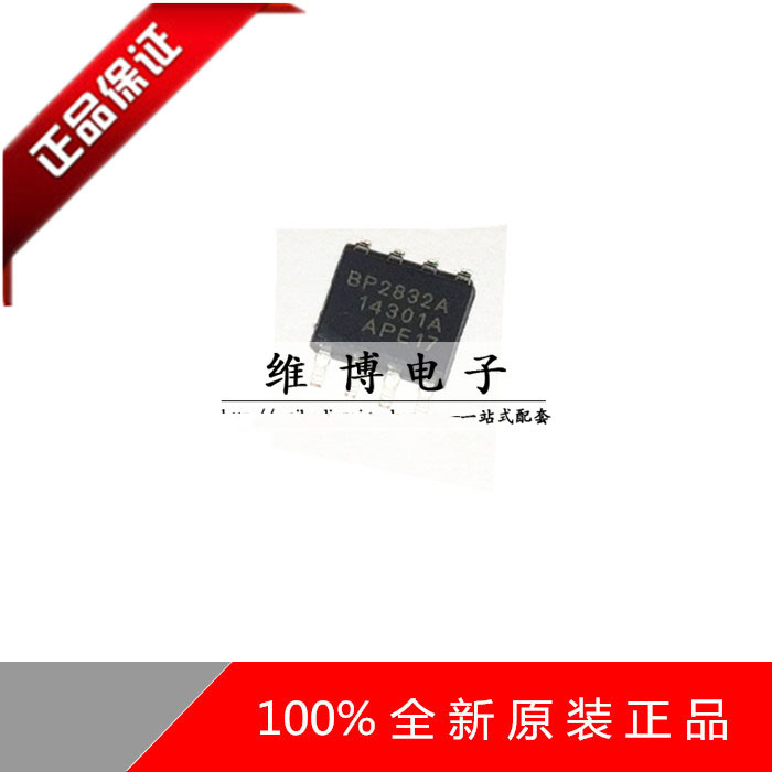 Integrated Circuits Active Components Learned Free Shipping 20pcs/lot Bp2832a Bp2832 Sop-8 Non-isolated Step-down Constant Current Led Driver P New Original