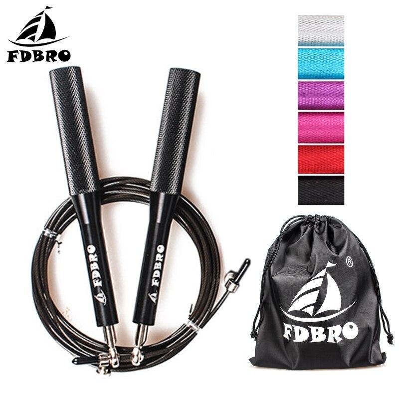 FDBRO Einstellbare Springen Seil Aluminium Geschwindigkeit Crossfit Trainings Workout Übung Fitness Ausrüstung MMA Boxing Gym Springseil