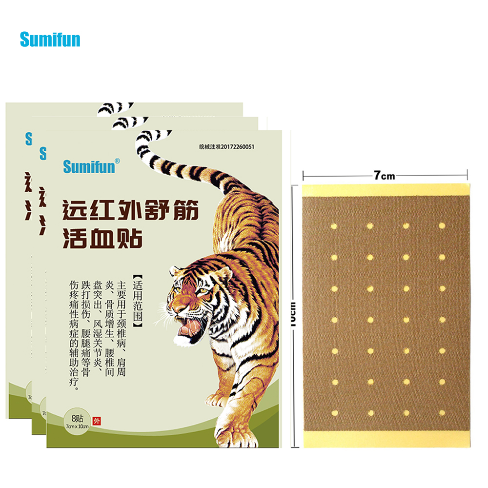 32Pcs/4Bags Sumifun Tiger Pain Relieve Plaster Patch Meridians Rheumatoid Arthritis Tiger Balm Body Massage Relieve PlasterD0589 64pcs medical plaster for joints rheumatoid arthritis plaster medical patches muscle treatment back massage relieve pain k00408