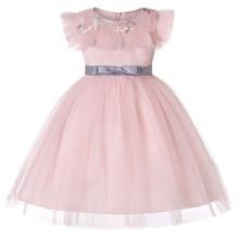 CAILENI Princess Party Dress for Girl Flower Elegant Design Kids Birthday Dresses Summer Children Ball Gown Tulle Baby Frocks