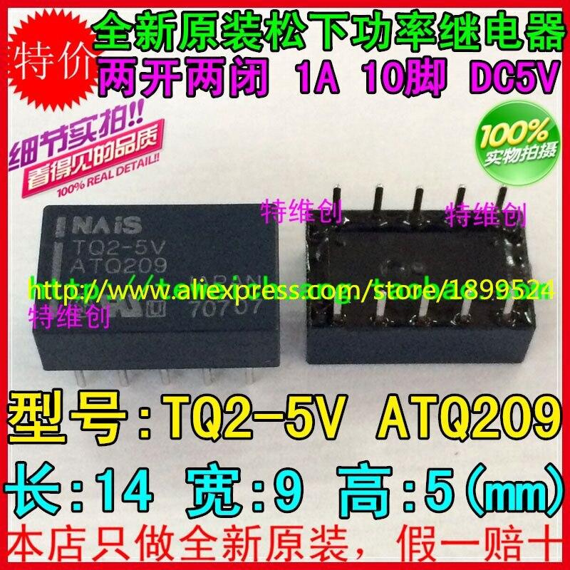 1PCS//5PCS TQ2-24V LOW PROFILE 2 FORM C RELAY DIP10