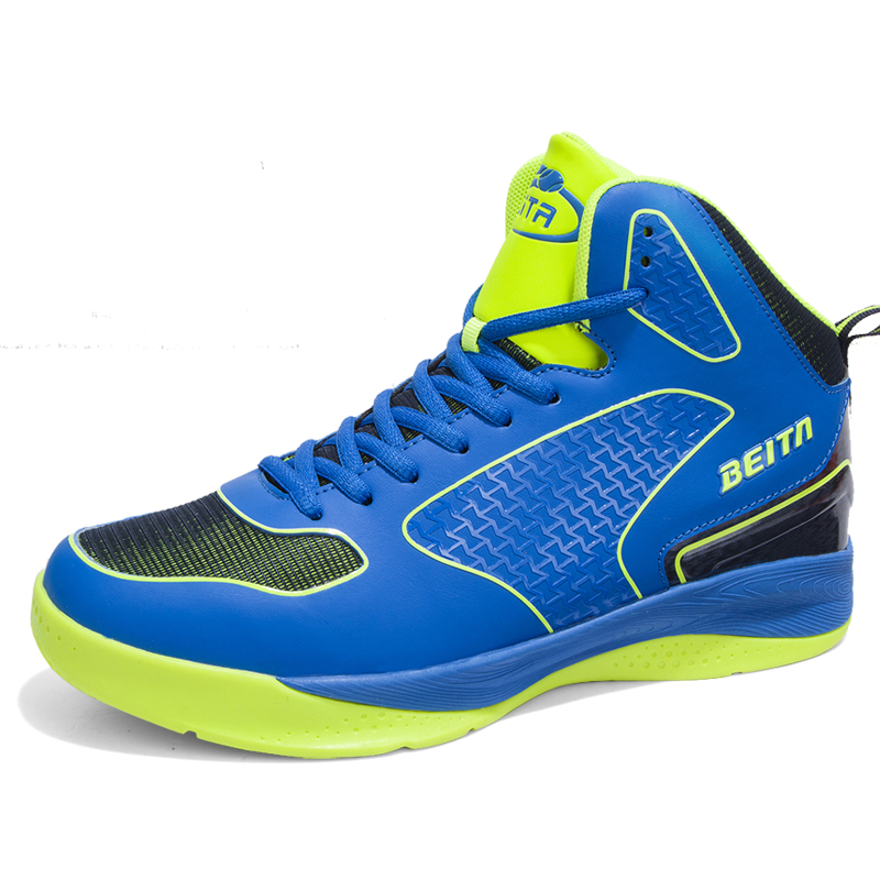 Aliexpress.com : Buy Super Cool Athletic Basketball Shoes 2016 ...