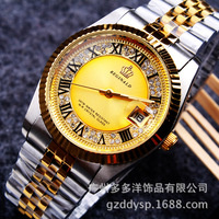 Luxury Brand REGINALD Men Wrist Watch Golden Top Quartz Fashion Watch For Men Dress Party 50m