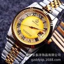 HK Marca Negocio de Los Hombres Relojes de Oro de lujo Top Reloj de Cuarzo de Moda para Hombre Vestido de Regalo Partido 50 m Resistente Al Agua relojes de pulsera
