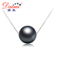 DAIMI Women Pearls Necklaces & Pendants 925 Sterling Silver Choker Necklace with Natural Pearl Bijouterie for Women DMPBT056