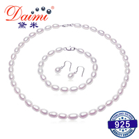 DAIMI 6 7mm White Small Rice Pearl Jewelry Sets Necklace Bracelet Earrings Pearl Sets For Women Everyday Jewelry