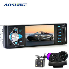 AOSHIKE Car HD 4.1 Inch Bluetooth MP5 Player Reversing Priority FM Radio Card Machine With Steering Wheel Remote Control Review(China)