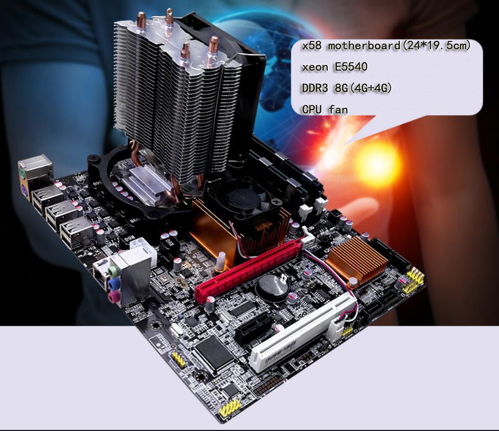 New original motherboard x58 motherboard(24*19.5cm) +xeon E5540 +DDR3 8G(4G+4G)+fan LGA 1366 DDR3 ATX mainboard Free shipping new original motherboard x58 extreme boards lga 1366 ddr3 24gb atx mainboard for x5570 x5650 w5590 x5670 l5520 cpu free shipping