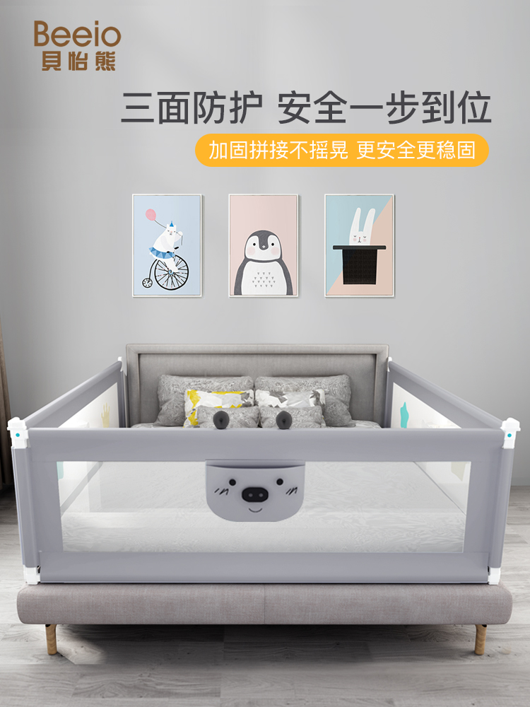 3pcs Cartoon bed fence Baby shatterproof protective railing child safety against 1.8-2 meters bedside baffle bed guardrail3pcs Cartoon bed fence Baby shatterproof protective railing child safety against 1.8-2 meters bedside baffle bed guardrail
