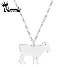 Chereda Cute Animal Necklaces For Women Vintage Jewelry Stainless Steel Chain Choker Statement Necklace Collier Bijoux