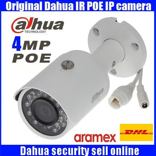 DAHUA 4MP Network IR Bullet Camera IPC-HFW4421S POE Original English Version DH-IPC-HFW4421S dahua IP camera  IPC-HFW4421S original english firmware dahua full hd 4mp poe ip camera dh ipc hfw4421s bullet outdoor camera