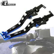 Motorbike Accessories Motorcycle Brake Clutch Levers Adjustable Folding Extendable For Honda CRF1000L CRF 1000L 2015-2018