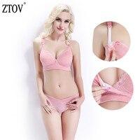 ZTOV Maternity nursing bra+underwear Lace Breastfeeding bra for Pregnant women Pregnancy Underwear Clothes Panties Bra sets Maternity & Nursing Bras