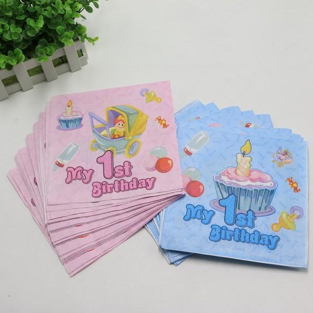 """""""My 1st Birthday"""" Napkins"""