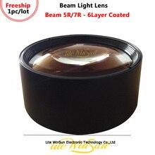 Litewinsune, бесплатная доставка, оптический объектив 5R 7R, луч, движущаяся головка, аксессуары для освещения