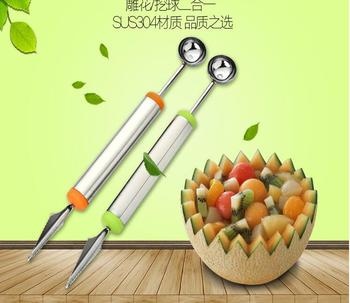Double Headed Stainless Steel Fruit Digging Spoon Ripple Carving Knife Watermelon Fruit Platter Digging Scoop Digging Device