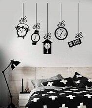 Vinyl kalkomania ścienna budzik sypialnia dekoracji sen naklejki dekoracje do wnętrz do sypialni mural artystyczny tapety 2WS13