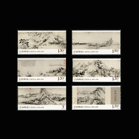 China Vintage Famous Printing Postage Stamps Post Stamps For Collecting 2010