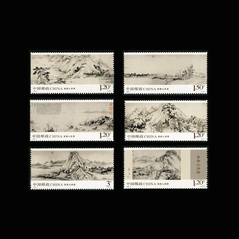 Selos china famoso impressão do vintage Theme : Famous Printing
