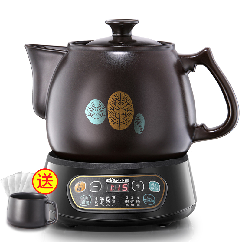 22%,3.5L automatic electric <font><b>kettle</b></font> ceramics Boil herb pot Porcelain Health Preserving Pot Easy to clean Microcomputer Control image
