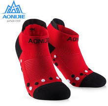 AONIJIE Athletic Ankle Socks Men Womens Outdoor Hiking  Sport Running Cushioned Crew Massage
