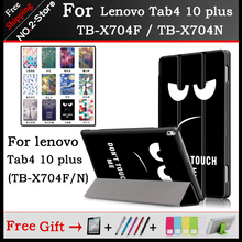 High Quality cover case For Lenovo TAB 4 10 Plus 10