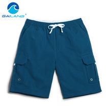 Gailang Brand Men Beach Shorts Bermuda Fashion Mens Board Shorts Trunks Casual Quick Drying Boardshorts Men