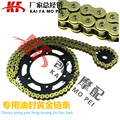For yamaha for FAMAHA xjr400 piece set sprocket chain sets size 520