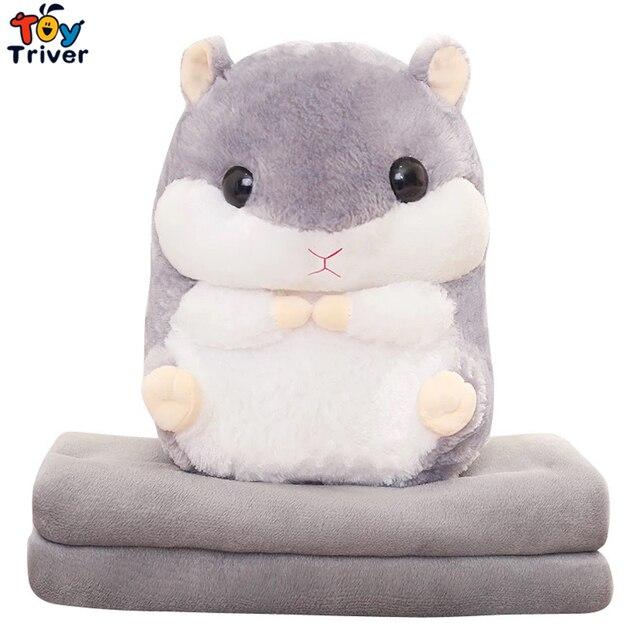 Plush Hamster Portable Blanket Stuffed Toy Doll Baby