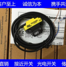 FREE SHIPPING QS18VN6D Photoelectric switch photoelectric sensor