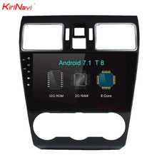 KiriNavi 10.2″ Octa Core Android 7.1 Car DVD For Subaru Forester Radio Stereo Audio Multimedia GPS Navigation Head Unit WIFI RDS