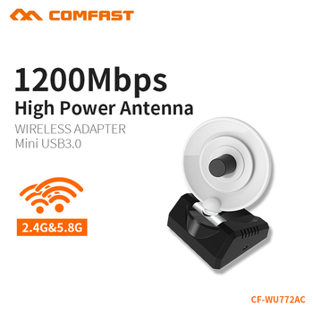 COMFAST High Gain Wifi Adapter 5.8G 1200mbps Dual Band PC Receiver 10dBi Wi-fi USB 3.0 Antenna Windows 7 8 10 MAC OS CF-WU772AC