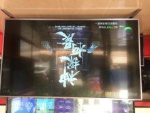 Tv smart led de 75 polegadas 86 polegadas 4k, android, televisão de televisão led (somente envio para gz china)