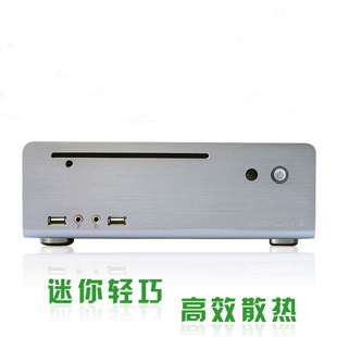 Desktop  Mini-itx Mini Computer Case Horizontal  Small   Htpc Case Band Power Supply Set