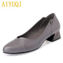 AIYUQI womens dress shoes 2019 spring new genuine leather fashion shoes, red shallow mouth office women