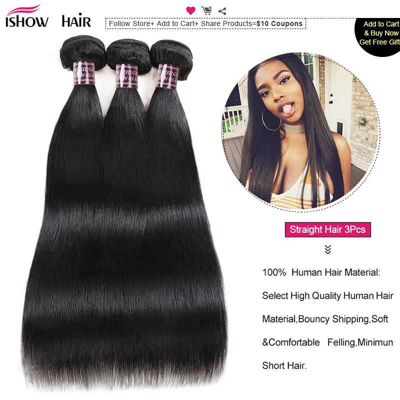 خصلات شعر مفرودة برازيلية Ishow حزم شعر مستقيمة لون طبيعي 100% حزم شعر بشري شعر مستقيم برازيلي غير ريمي