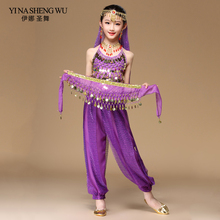 2018 children belly dance 5 pcs(top+pant+waist chain+bracelet+headdress) indian clothes girls belly dance bollywood costume