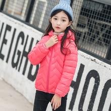 Детская пуховая хлопковая стеганая куртка новая осенне-зимняя детская повседневная спортивная куртка с капюшоном для мальчиков детская одежда