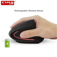 batterie poignet sans souris