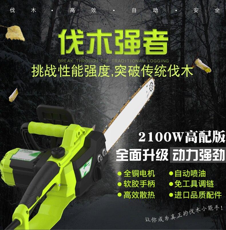 HTB1mVhIRFXXXXbiXXXXq6xXFXXXL - Electric Saw Free shipping Chainsaw loggers saw household high-power multifunctional automatic injection Electric Saws