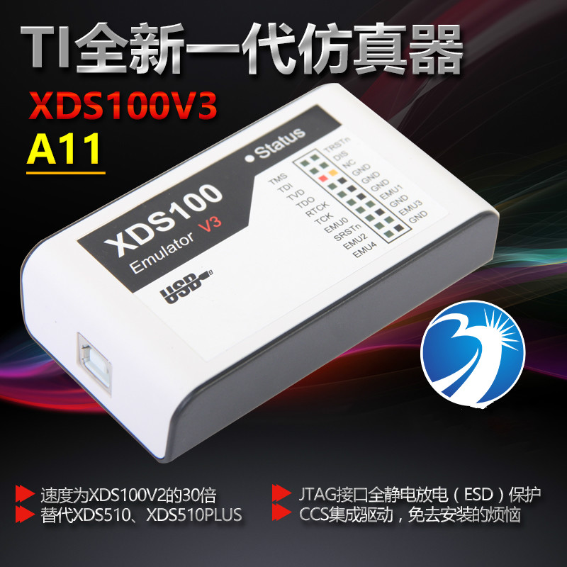 XDS100V3 DSP Emulator Flash Stability 20PIN/14PIN Compatible 14pin 30mm male