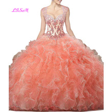 Elegant Beaded Sweetheart Ball Gown Organza Layed Long Quinceanera Dress Sheer Back Appliques Prom Dresses 2018