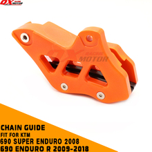 Chain Guide Guad For KTM 690 ENDURO R/ABS 2009-2018 SMC/R/ABS 2010-2014 free shipping