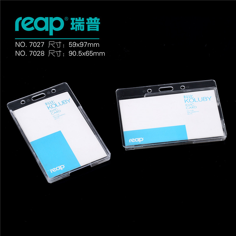 Reap 7127 85*54mm Transparent Id Card Holder With Muti-color Lanyards Exhibition Staff For Office ID Name Tags And Badge Holder
