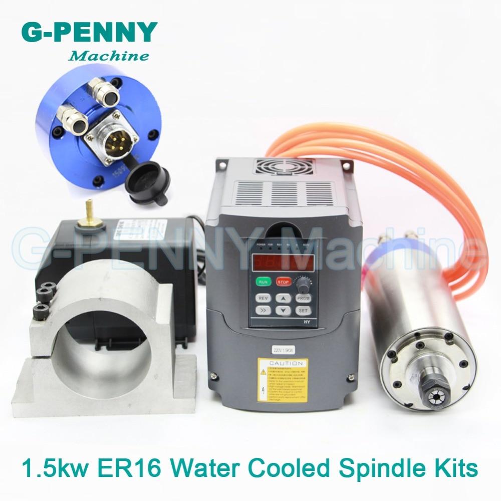 Удлинение Тип 220 В 1.5KW ER16 с водяным охлаждением двигателя шпинделя 80X220 мм и 1.5kw VFD/инвертор и 80 мм зажимом и 75 Вт водяной насос